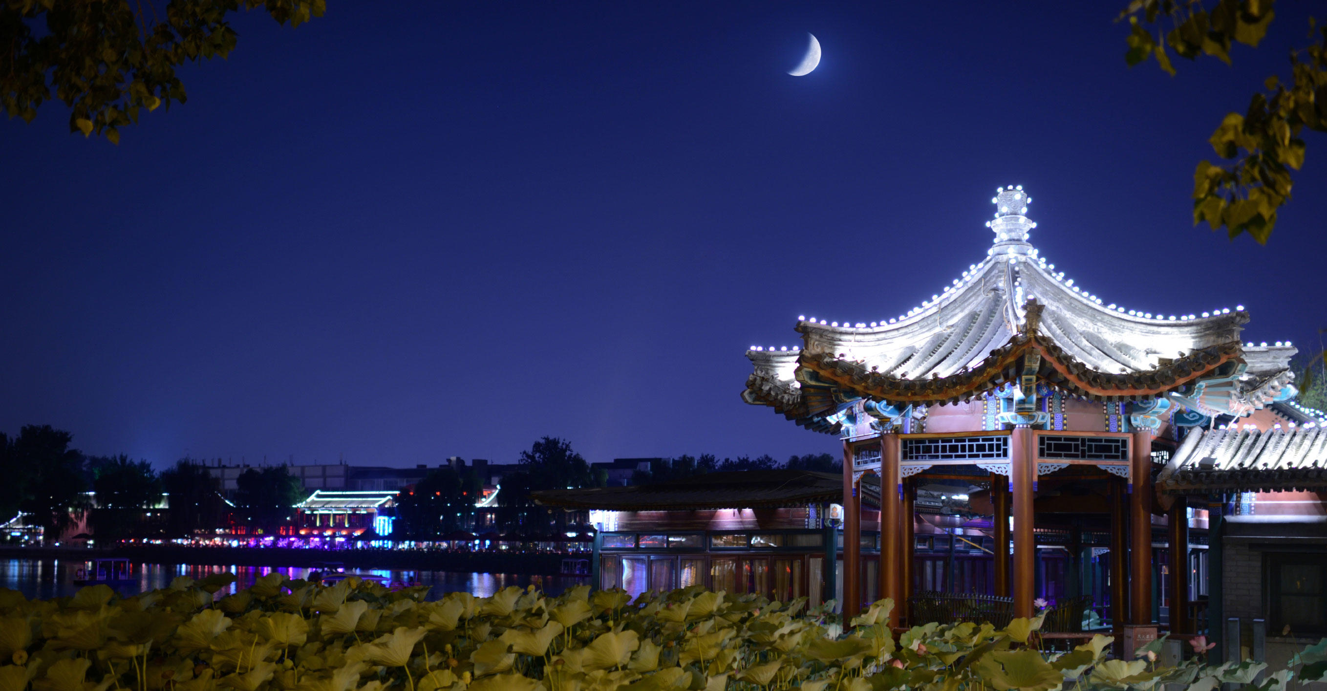 Beautiful Night Scene of Houhai Lake
