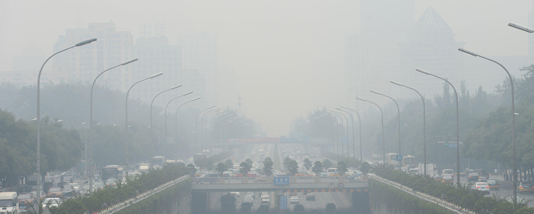Beijing pollution in June 2015