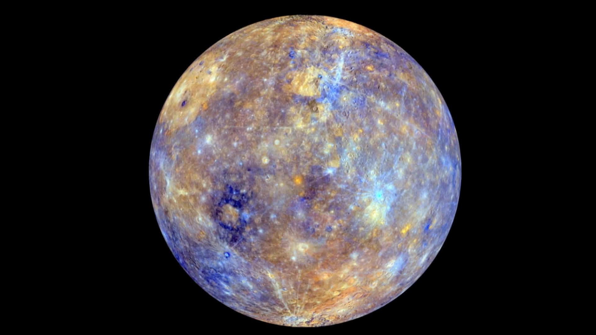 the discovery of planet mercury - photo #16