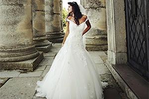 bridal-glossary-fabric-300x200