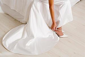 bridal-glossary-hemline-300x200
