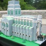 WEST POINT CAKE   How was the cake made?  The cake was made of chocola