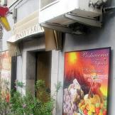 Exterior of Pasticceria Tipica, where Buddy and Joey learned to make c