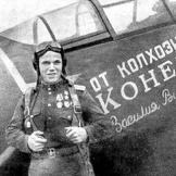 Not only did Ivan Kozhedub tally 64 kills but he has the distinction of having shot down an ME-262. His last two kills were over Berlin in April 1945.